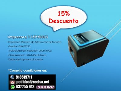 Printer offer without price